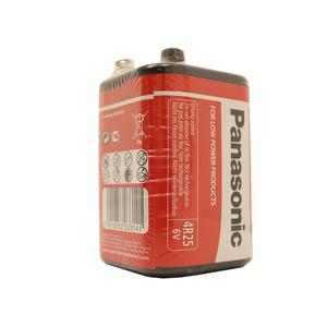 Battery For Skip Light