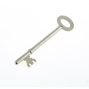 Fire Brigade Key